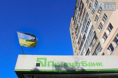 После национализации Приватбанка Украина получила 400 судебных исков