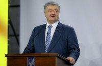 """Порошенко ответил критикам словами Тычины из """"Партия ведет"""""""