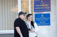 СБУ проводит обыск в доме главы Олешковской РГА Кравченко-Скалозуб