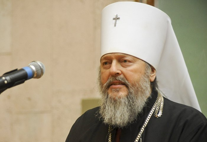 Митрополит Михаил ( Лярош )