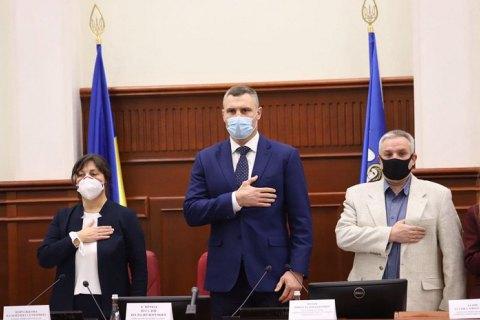 Киевсовет утвердил льготы для предпринимателей