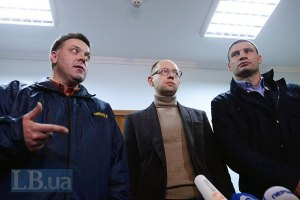 Оппозиция решила заняться расследованием фальсификаций на выборах Рады