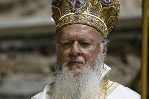 Силовики узнали о подготовке покушения на Вселенского патриарха