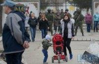 МЗС Польщі радить своїм громадянам покинути Крим