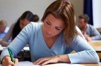 Почалася реєстрація випускників для участі в тестуванні