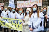 РНБО рекомендує відновити СЕС у зв'язку із загрозою коронавірусу