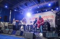 Около Верховной Рады музыканты устроили концерт-митинг за честные роялти