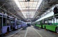 Укрексімбанк продав кредит з правом вимоги на головний корпус ЛАЗу