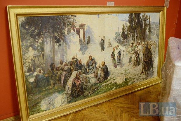 Імовірно, це версія картини В. Полєнова «Христос і грішниця»