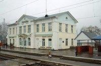 """Поїзд """"Москва - Кривий Ріг"""" збив насмерть людину в Козачій Лопані"""