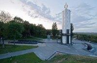 В Киеве затопило Национальный музей памяти жертв Голодомора
