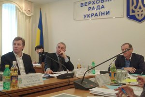 Заседание рабочей группы по Тимошенко закончилось ничем