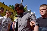 СБУ объяснила пребывания боевика Лусварги на свободе