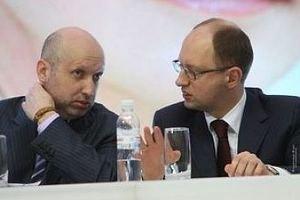 Яценюк пояснив владі, що Турчинов - людина не проста