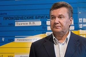 Янукович потішився реформам, які покращили життя