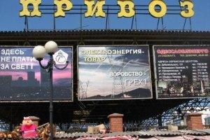 У большинства рынков в Одессе нет документов на землю