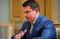 Антикоррупционное бюро планирует допросить Мартыненко и Саакашвили по делу ОПЗ
