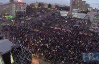 Оппозиция формирует самоуправления в Киеве и планирует поход на Межигорье
