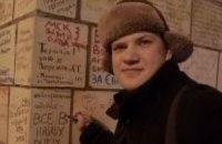 Чернігівського активіста Євромайдану побили арматурою біля власного будинку