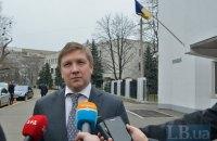Коболєв допускає проведення нових газових переговорів у липні