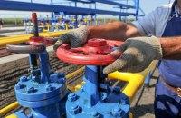Кабмин заложил в бюджет цену газа на уровне около $245
