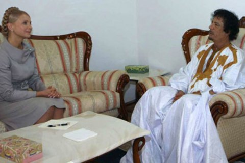 Каддафи финансировал президентские кампании Тимошенко и Саркози, - СМИ