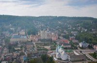 Рада зробила Кременець, Бережани та Гадяч містами обласного значення