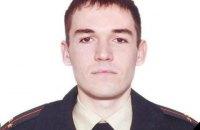 Спасатель погиб во время тушения пожара в Мариуполе