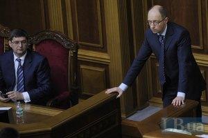 Яценюк хочет от новой Рады решения об интеграции в ЕС