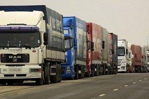 Держстат повідомив про різке скорочення торгівлі з Росією
