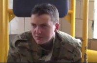 Посольство Украины в РФ собирает средства для Надежды Савченко