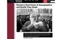 Настоящий кризис в Украине - демографический