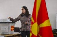 В Северной Македонии проходит второй тур президентских выборов
