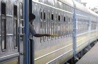 Из Киева впервые за 6 лет отправился поезд в Авдеевку