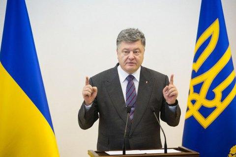 Порошенко: каждый день войны на Донбассе обходится Украине в $5 млн