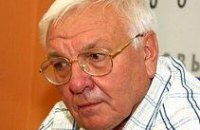КРУ требует от Днепропетровской медакадемии 1,321 млн грн штрафа