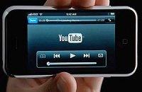 YouTube начал платный прокат фильмов