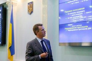 В ЦИК сообщили о возобновлении работы ОИК №59