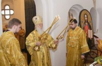 Патриарх Филарет совершил первое праздничное богослужение в Малой Софии