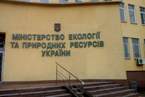 Конкурсна комісія обрала держсекретарів Мінекології та Мінагрополітики