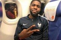 Пресс-атташе сборной Франции оконфузился на пресс-конференции, перепутав имена Умтити и Погба