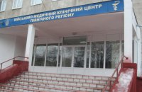 Раненых во время обострения конфликта на Донбассе вертолетом доставили в Харьков