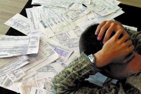 """""""За будущее"""" созывает внеочередные сессии местных советов для моратория на повышение коммунальных тарифов"""