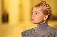 """Тимошенко пообещала """"на корню"""" рубить увеличение пенсионного возраста"""