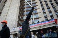 Сепаратисти звільнили два поверхи захопленої Донецької облради