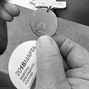 """Медаль за явку. Як у Севастополі Путіна """"вибирали"""""""