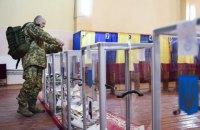 В Україні відбулося голосування на чергових виборах президента (оновлюється)
