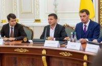 Опубліковано новий рейтинг довіри українців до влади