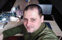 На Донбасі загинув 27-річний боєць із Львівщини (оновлено)