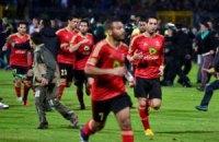 """Египетский клуб """"Аль-Ахли"""" в память о """"мучениках"""" снялся с чемпионата по футболу"""